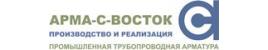 """ООО """"АРМА-С-ВОСТОК"""""""